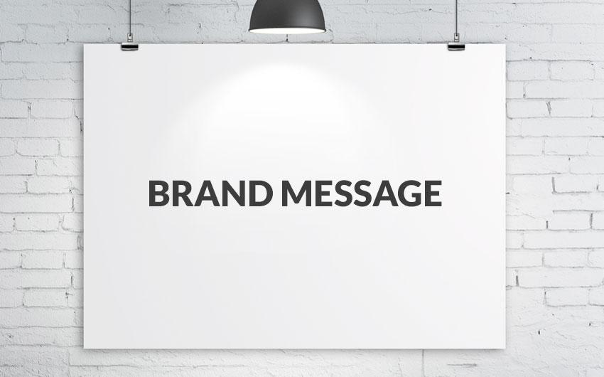 сообщение бренда