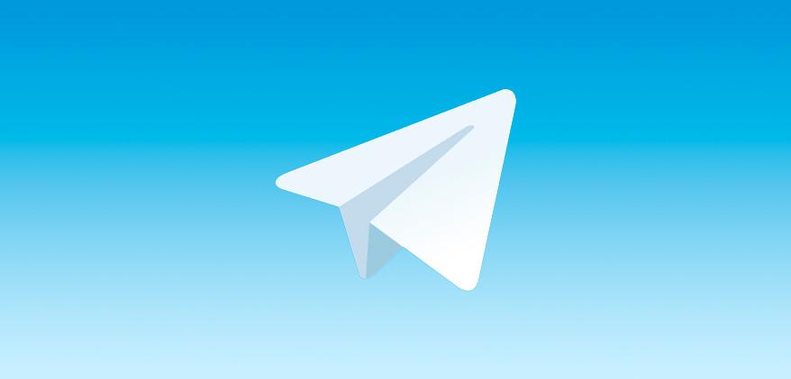 Роскомнадзор заблокировал 50 VPN-сервисов за доступ к Telegram