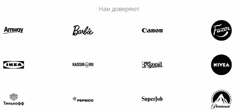 На бирже LabelUp крупные бренды заказывают рекламу в Инстаграм