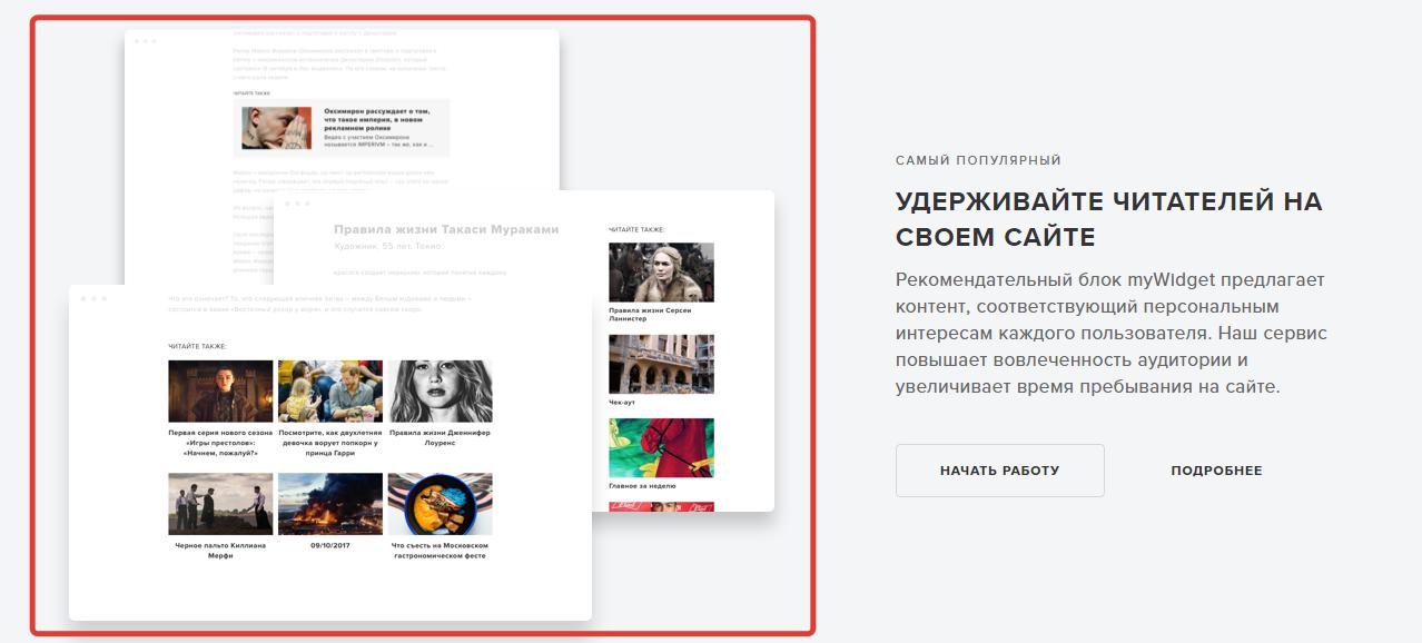 Раздел сайта наши партнеры реклама ли это появилась реклама в браузере на всех сайтах как удалить