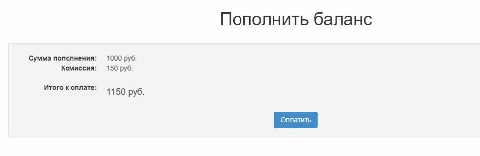 Пополнить баланс биржи DealWay можно Яндекс Деньгами, картой Сбербанка, Qiwi