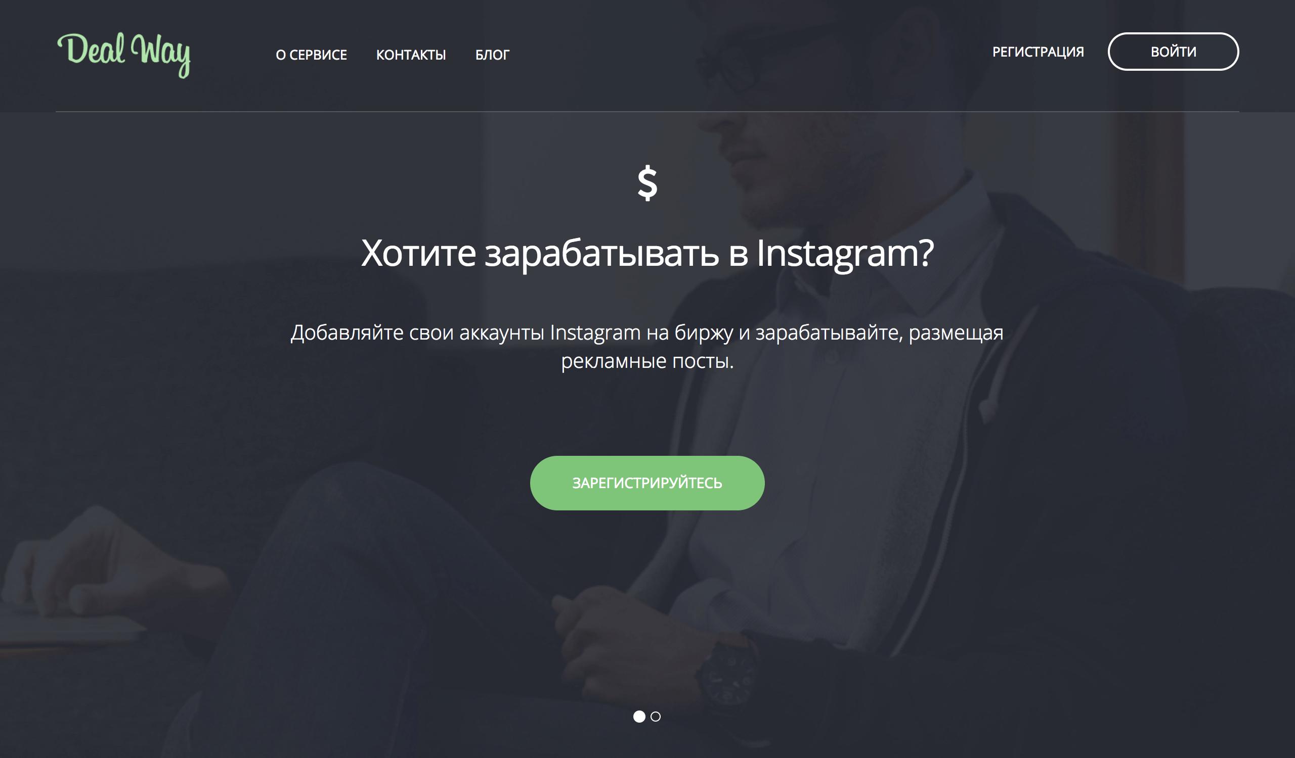 Sociateru  биржа рекламы в группах ВКонтакте