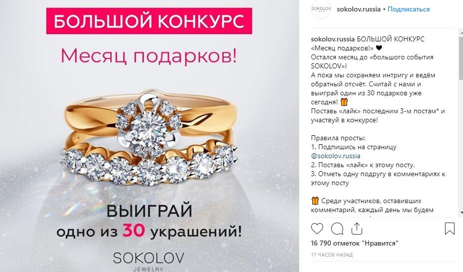 Марафоны и конкурсы в instagram