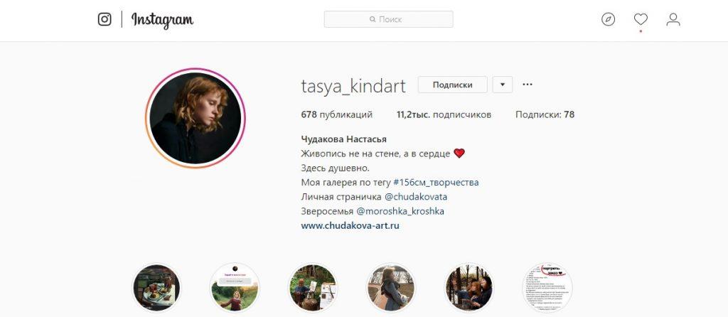 Комментарий блогера tasya_kindart