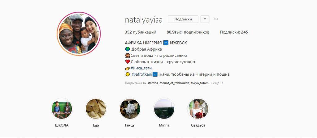 Комментарий блогера natalyayisa