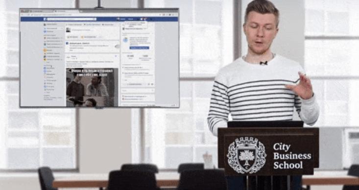 Фрагмент обучения Instagram в City Business School