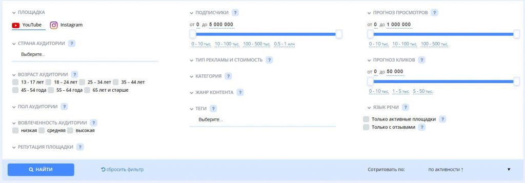 Фильтры и параметры поиска на Prolog.yt