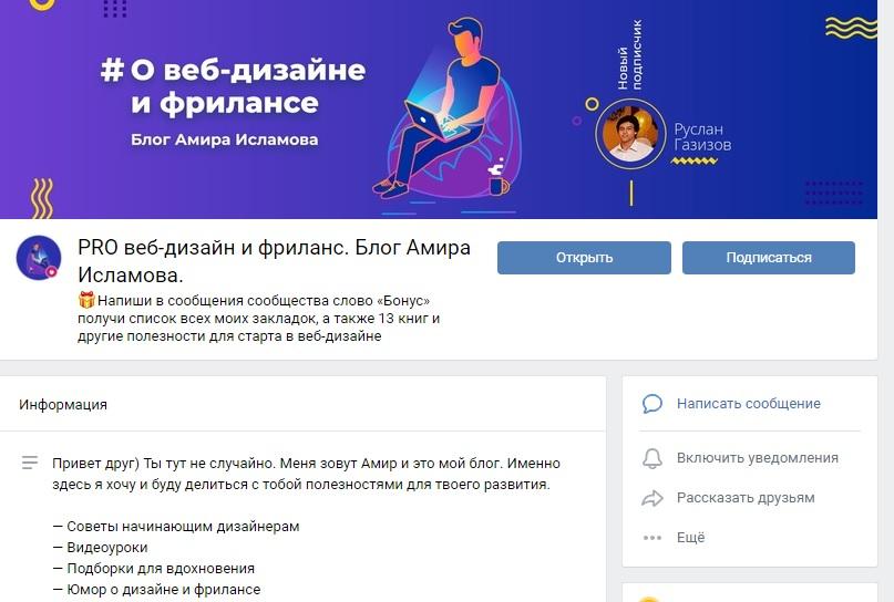 Блог о веб-дизайне