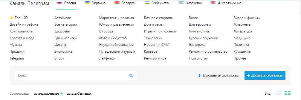 Все фильтры каталога tgrm.su