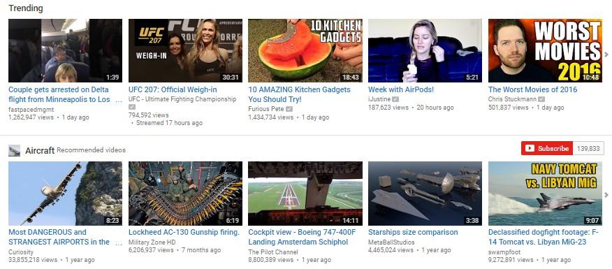 Так выглядел YouTube накануне 2017 года